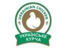 Ukrainian Chicken - Українське курча