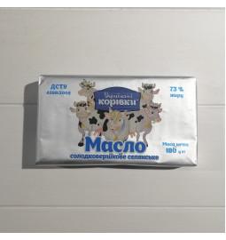 Масло солодковершкове селянське 73%, 180g - Торгова марка «Українські корівки»
