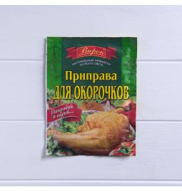 Приправа для окорочків, 30g - Торгівельна марка «ВПРОК»