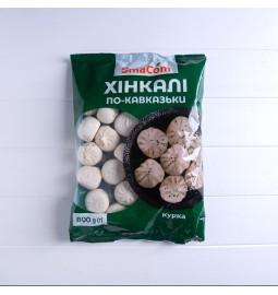Хінкалі «По-кавказьки» курка, заморожені, 800g - Торгівельна марка «SmaCom»